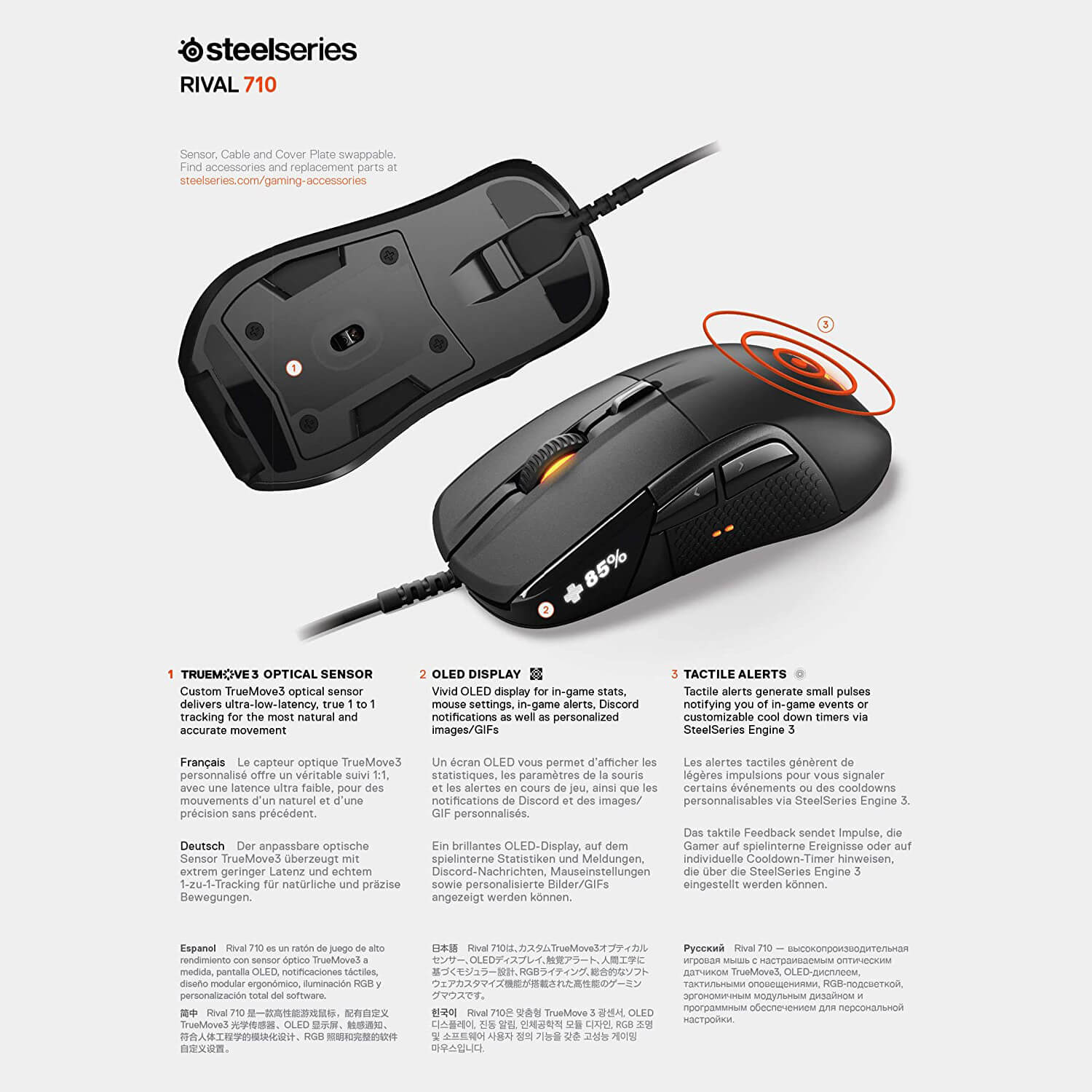 Steelseries Rival 710 Mouse 06