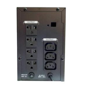 Bộ Lưu Điện UPS SOROTEC BL1200/720W