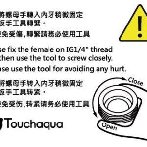 Touchaqua G1/4