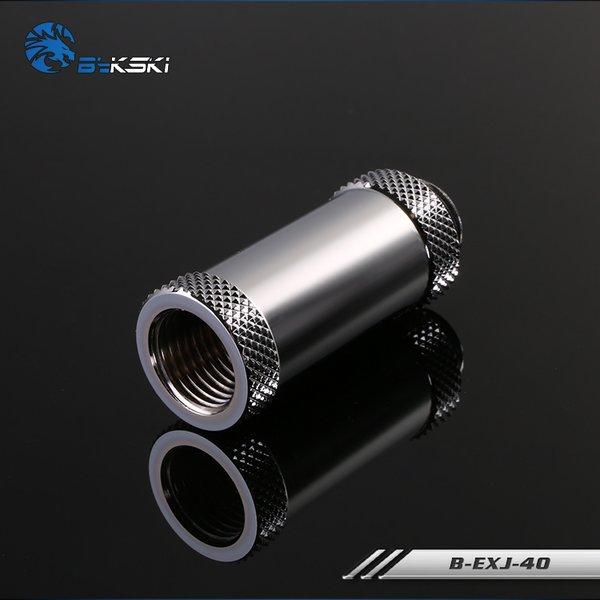 Bykski Silver Extention Joint 40mm - B-EXJ40-SL