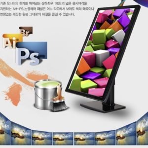 Crossover 2770 MD Gold -True 10 bit Adobe RGB 99% QHD AH-IPS LCD
