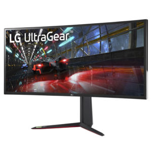Lg Ultragear 38gn950 B Curved Gaming Monitor H2