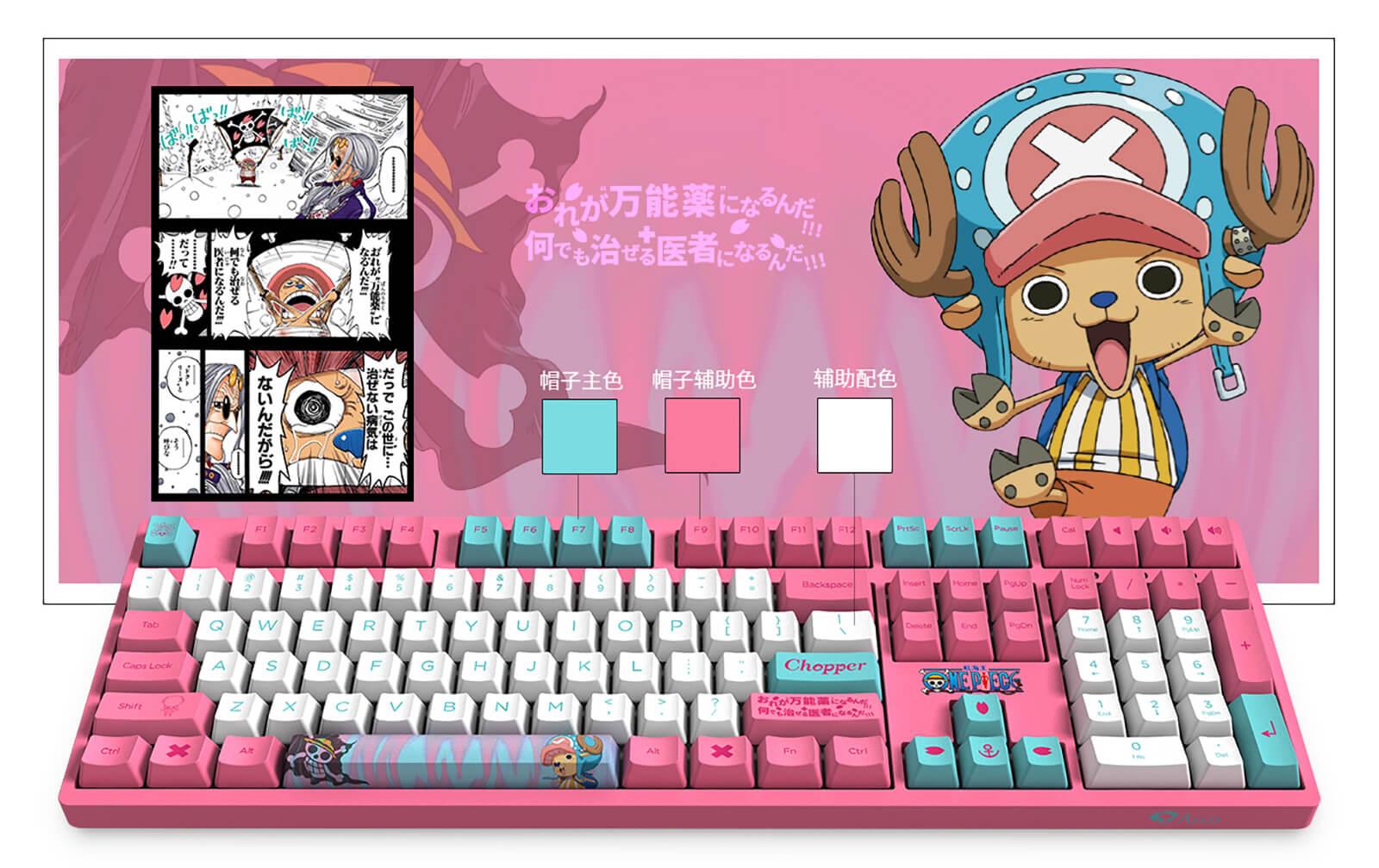 AKKO 3108 v2 One Piece - Chopper - AKKO Switch