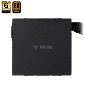 Asus TUF Gaming 650W - 80 Plus Bronze