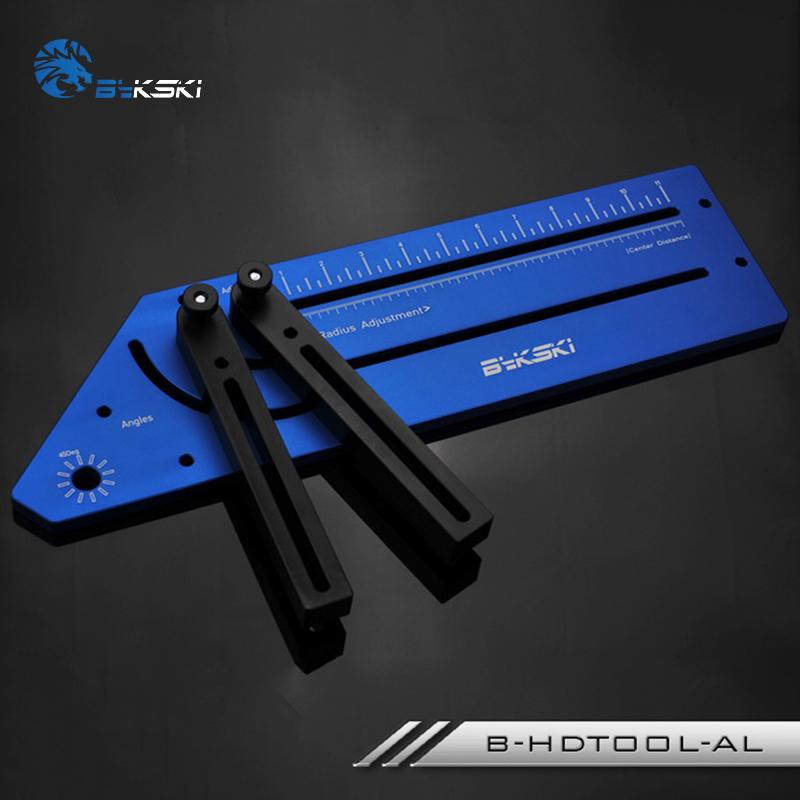 Bykski Rigid Tube Bending Tool - B-HDTOOL-AL Blue
